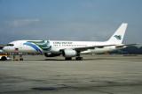 CEBU PACIFIC BOEING 757 200 CLK RF 1595 30.jpg