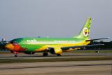 NOK AIR BOEING 737 400 BKK RF 1896 6.jpg