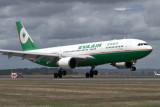 EVA AIR AIRBUS A330 200 AKL RF IMG_9208.jpg