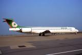 EVA AIR MD90 MFM RF 1195 25.jpg