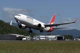 QANTAS BOEING 737 800 CNS RF IMG_9384.jpg