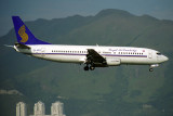 ROYAL AIR CAMBODGE BOEING 737 400 HKG RF 953 36.jpg