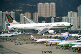 GULF AIR BOEING 767 300 HKG RF 31.jpg