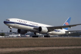 CHINA SOUTHERN BOEING 777 200 BJS RF 1420 8.jpg