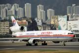 CHINA EASTERN MD11 HKG RF 1096 28.jpg