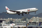 JAL BOEING 767 300 HKG RF 1096 25.jpg