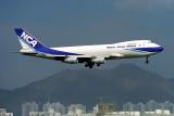 NIPPON CARGO AIRLINES BOEING 747F HKG RF 1100 24.jpg