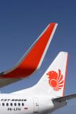 LION BOEING 737 900ER DPS RF IMG_1757.jpg