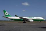 EVA AIR AIRBUS A330 200 DPS RF IMG_1765.jpg