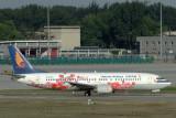 HAINAN AIRLINES BOEING 737 400 BJS RF IMG_4052.jpg