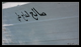 Tunisia012.jpg