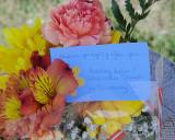 Zachary Flowers 006