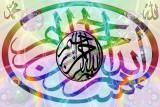 Bismil'Allah