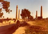 Minars