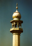 Minar Crown