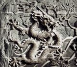Nine Dragon Screen, Beihai Park, Beijing
