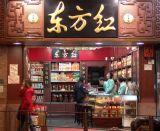 Tea Shop, Causeway Bay