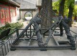 Beijing, Ancient Observatory