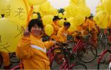 Balloons and Bikes, Tiananmen Square