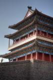 Qianmen (Zhengyangmen)