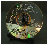 2002¦~ ¤é¥»»s - ¤ô¤ì¤§ºqCD
