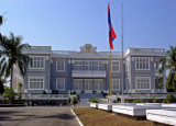 President's Palace, front