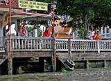 Wat Rachkhrue