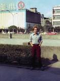 intlhouse taipei 1979.jpg