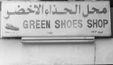 green shoes.jpg