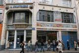 Visite de la ville de Lille - L'huîtrière, magasin art déco