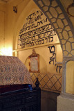 Tomb of Esther and Mordecai