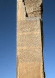 Inscribed column