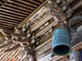 Okute temple wood work and bronze bell