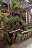 Magome water-wheel
