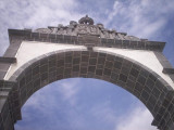 Another perspective of the Sister City Arches.