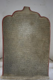 Slab with Buddhist scripture
