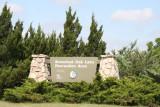 Branched Oak Lake SRA