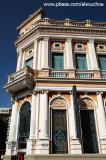 Prédio do antigo Banco Frota Gentil (atual sede do Unibanco), Centro histórico de Fortaleza, Cear_3117