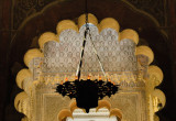 Candelabra and arch - The Mezquita (Mosque)