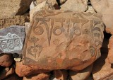 Mane stone