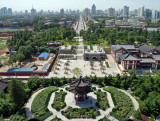 Xi'an - From Big Wild Goose Pagoda