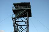 Aeneas Tower