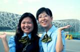 首都 北京