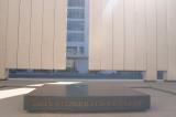 Simple Stone Base inside of the JFK Memorial