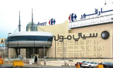 Carrefour-City Mall. Under Construction