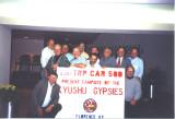 1st Gypsy Reunion in 1993