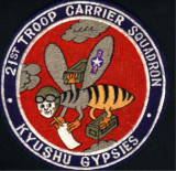 21st TCS logo