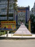 'Cleopatra', Egyptian restaurant on Dostyk