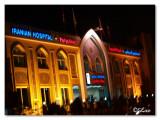 Iranian Hospital-Dubai.jpg