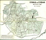 SOFIA - 1878